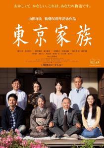 Una_familia_de_Tokio-210282829-large